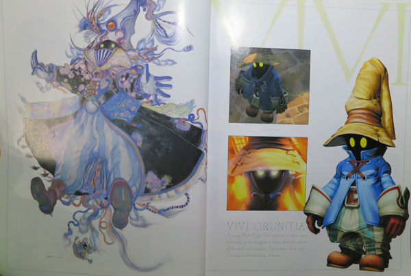 The Art of Final Fantasy IX