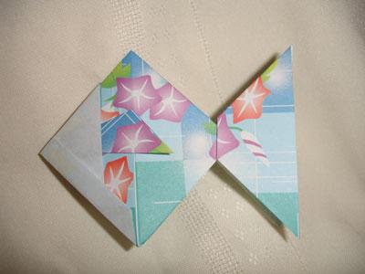 Blue Origami goldfish / Origami fish