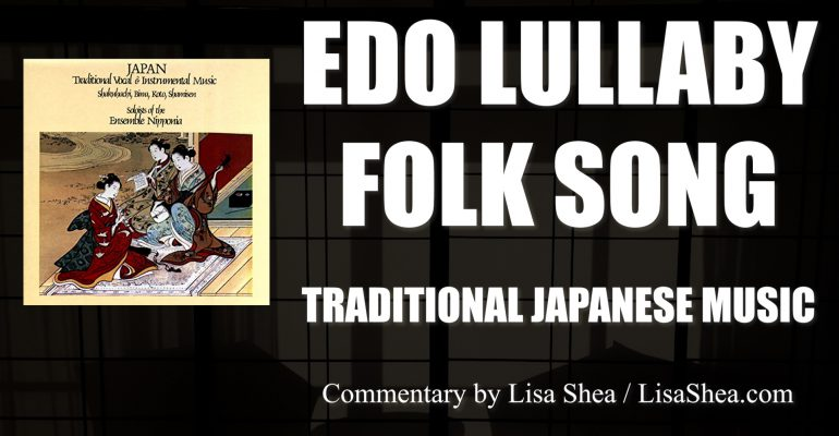 Edo Lullaby Folk Song